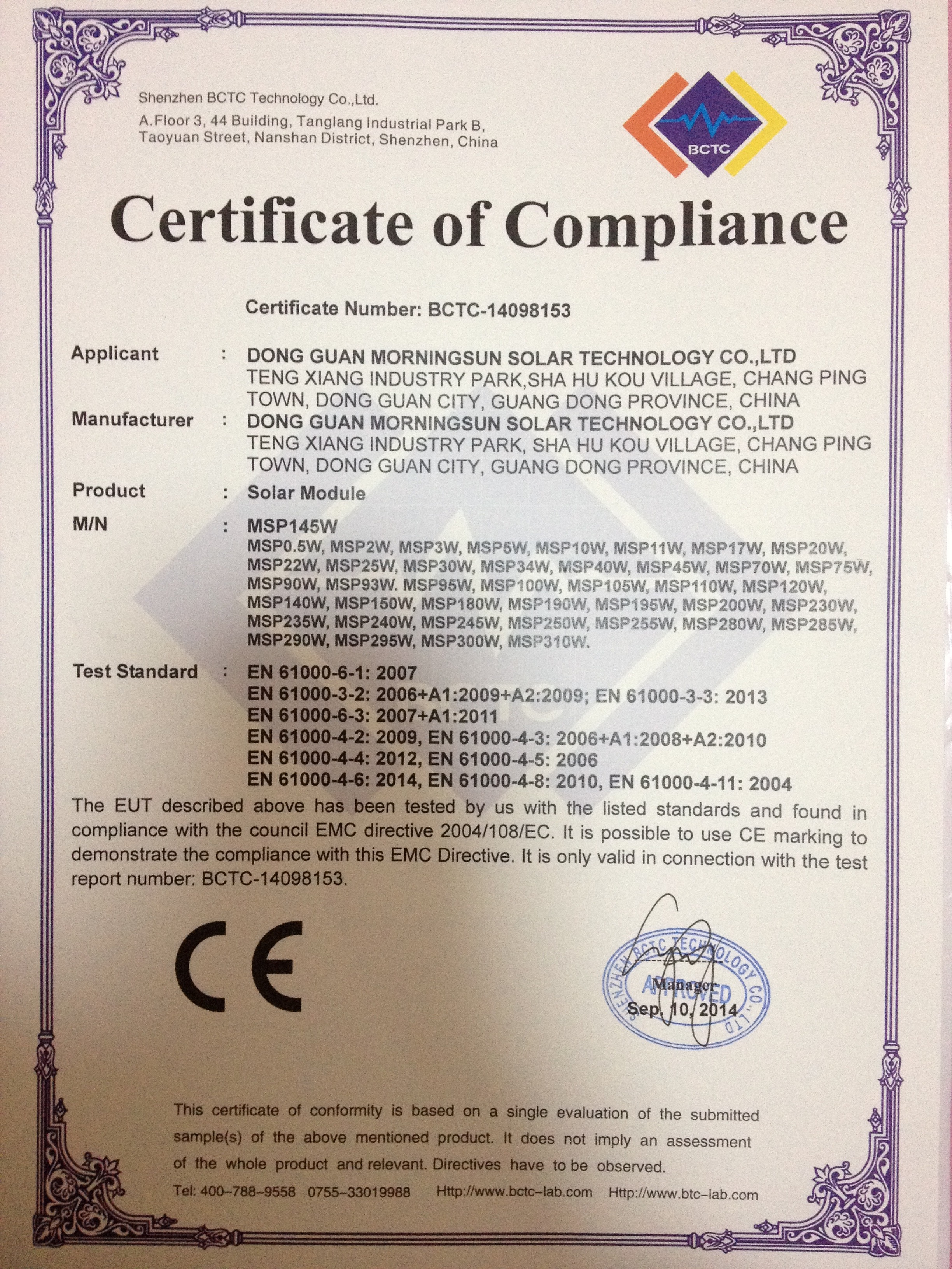 Morningsun_CE_certificate